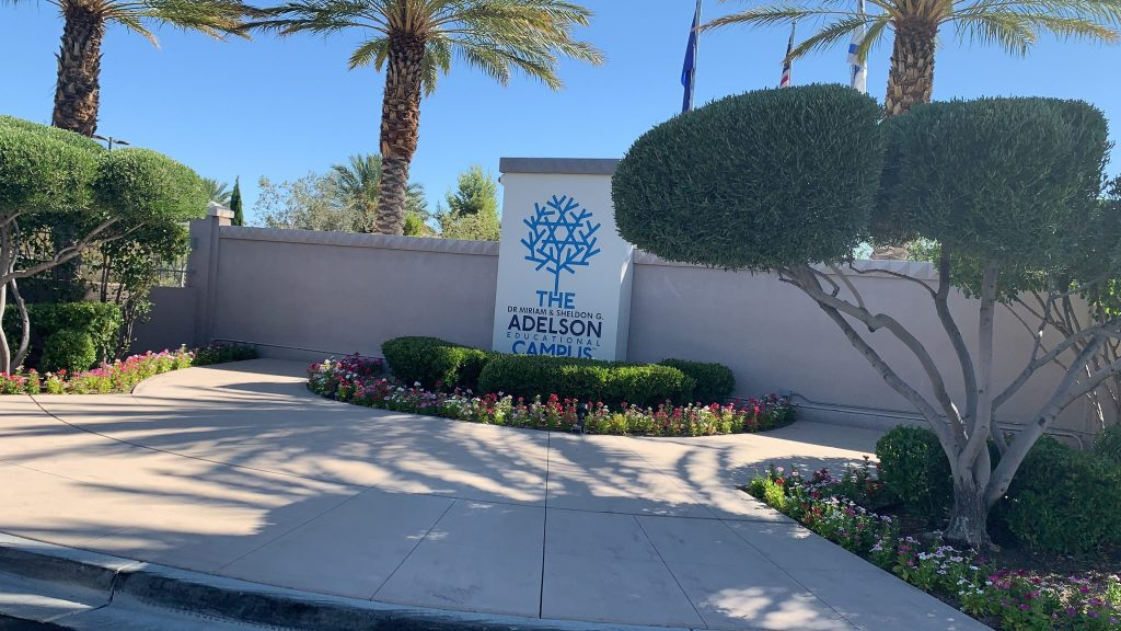 The Adelson Educational Campus
